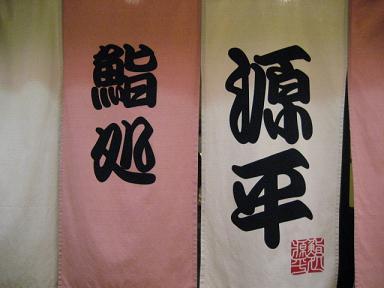 09金沢 010.jpg