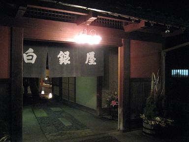09金沢 054.jpg