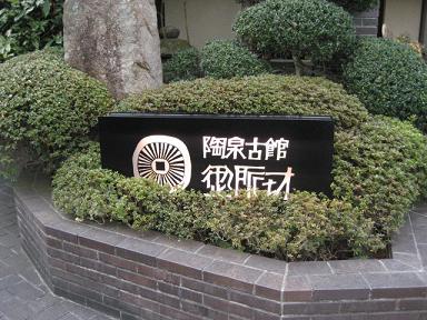 09神戸 087'.jpg