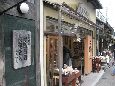 09神戸 100.jpg