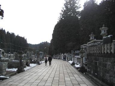 09 高野山 072.jpg