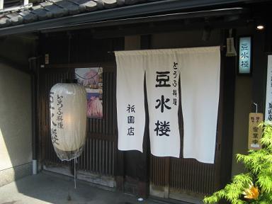 09京都 042.jpg