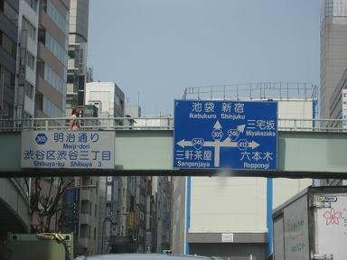 09東京 007.jpg