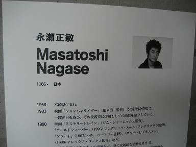 09東京 025.jpg