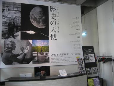 09東京 042.jpg