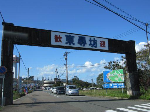 09福井 012.jpg
