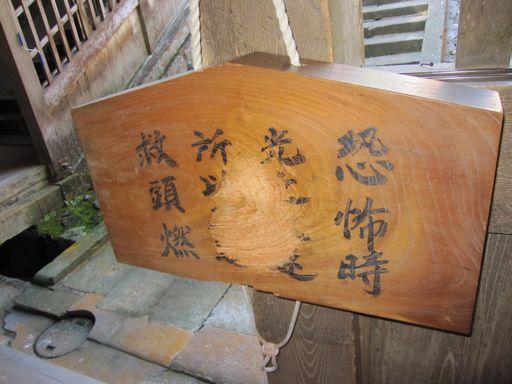 09福井 189.jpg