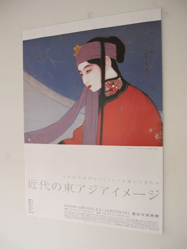 09豊田市 008.jpg