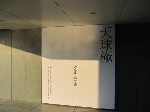 09豊田市 016.jpg