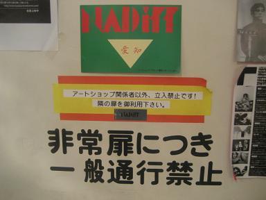 愛知県美術館 014.jpg