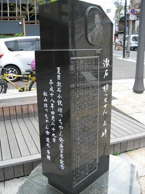 愛媛 (69).jpg