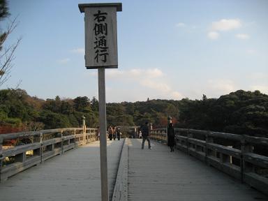 伊勢神宮blog 027.jpg