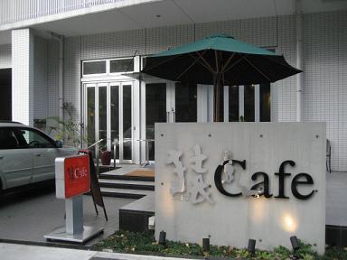 猿cafeblog 001.jpg