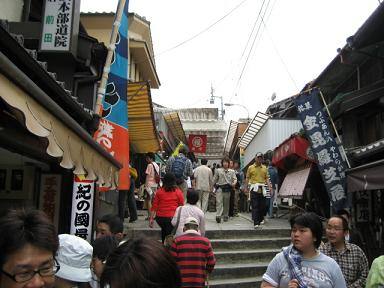 香川 040.jpg