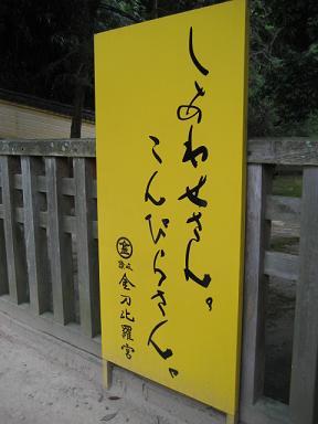 香川 104.jpg