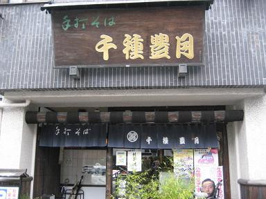 千種豊月blog 001.jpg