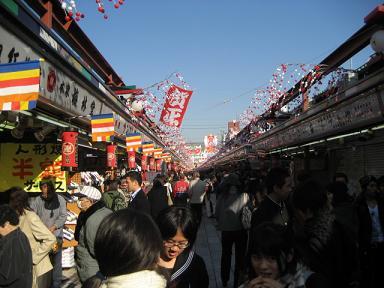 東京08Dec 035.jpg