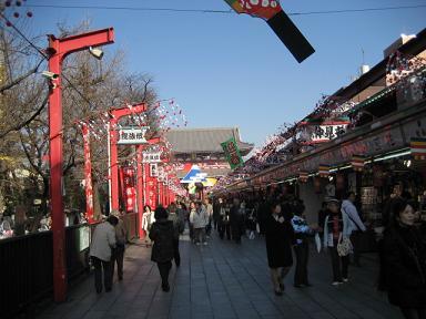 東京08Dec 039.jpg
