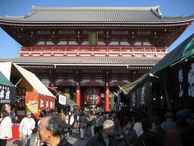 東京08Dec 042.jpg