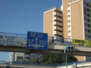 東京08Dec 057.jpg