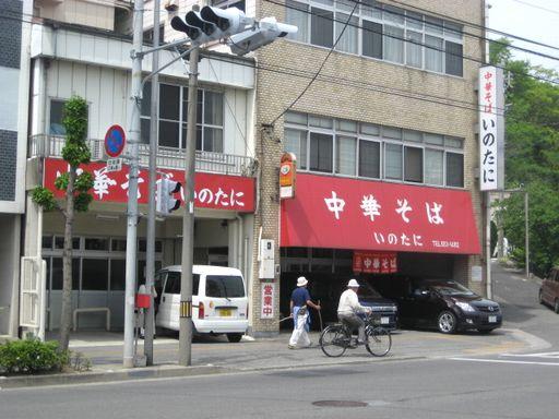 徳島 038.jpg