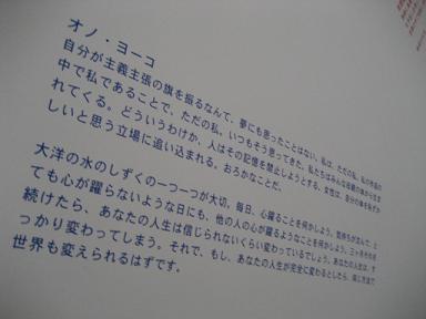 豊田市美術館 blog 022.jpg