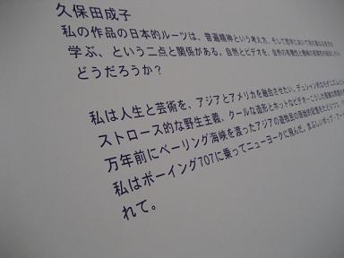 豊田市美術館 blog 025.jpg