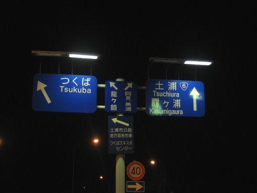北関東 005.jpg