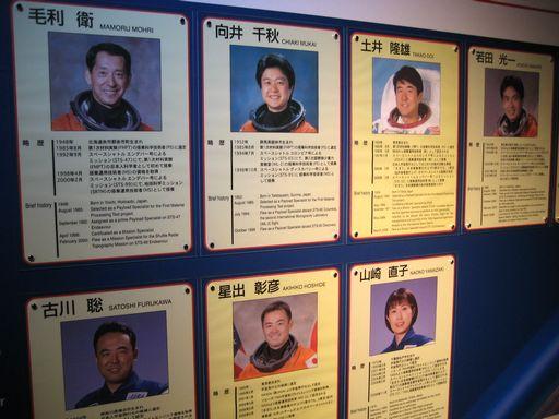 北関東 022.jpg