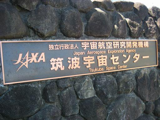 北関東 033.jpg