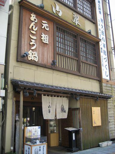 北関東 038.jpg