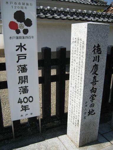 北関東 056.jpg