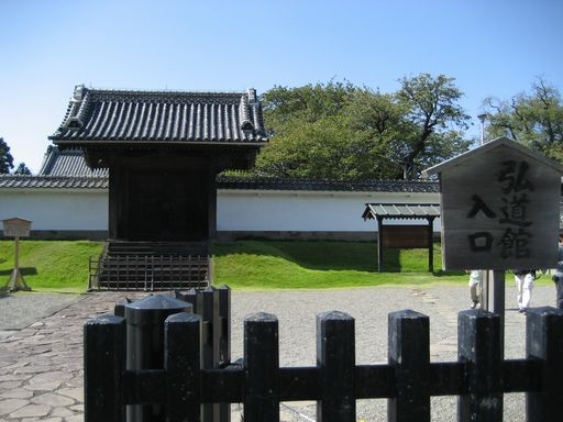 北関東 057.jpg