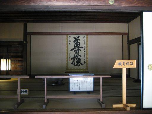 北関東 064.jpg