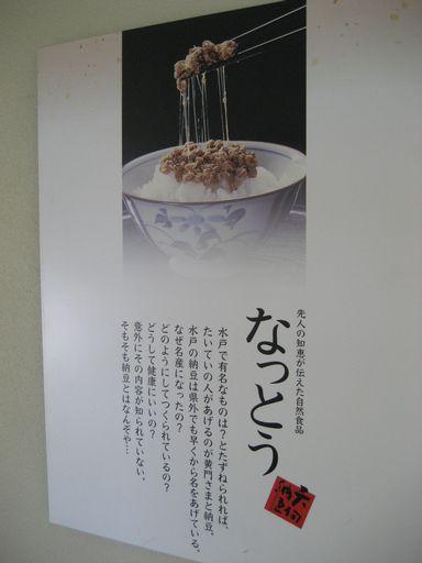 北関東 088.jpg