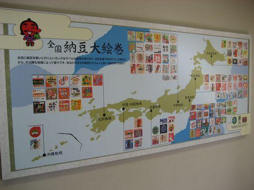 北関東 089.jpg