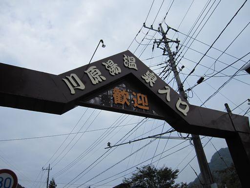 北関東 308.jpg