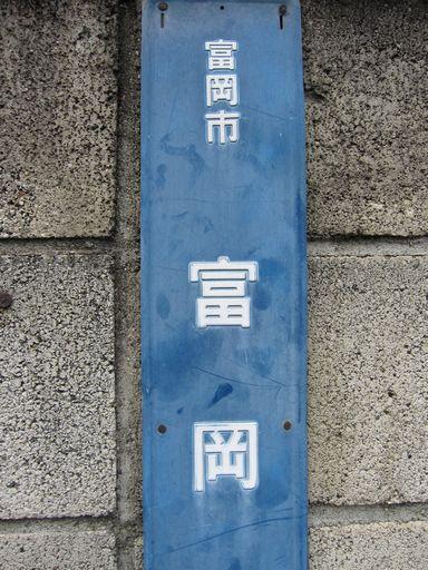 北関東 556.jpg