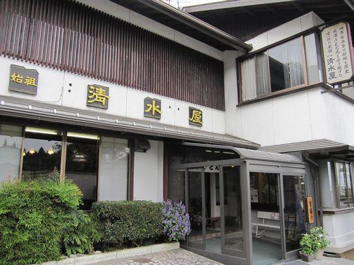 北関東 557.jpg