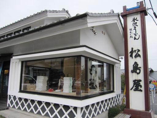 北関東 560.jpg