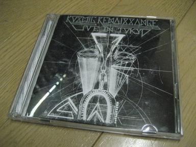 CDアルバムblog.jpg