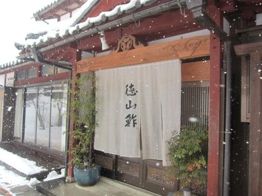 徳山.JPG