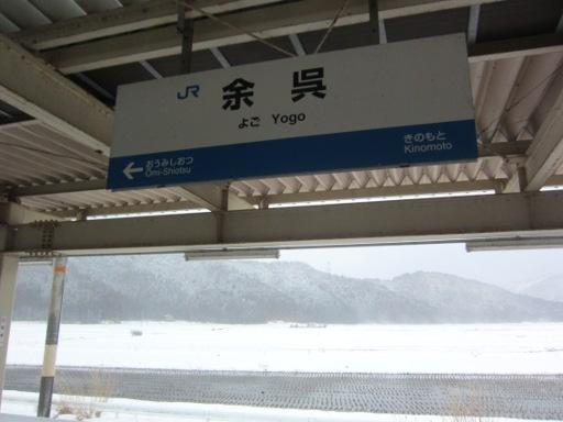 徳山 (25).JPG