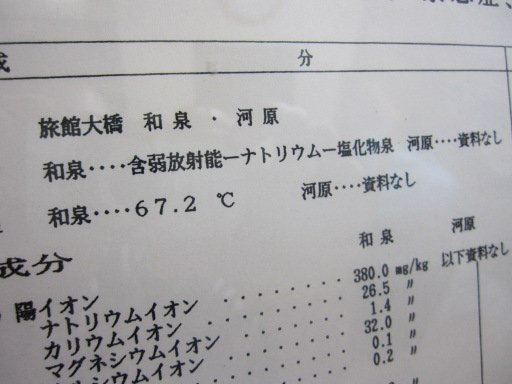 IMG_2945.JPG