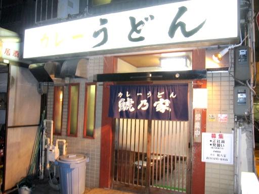 blog 041.jpg