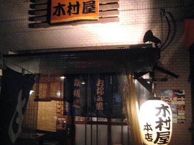 blog 142788.jpg