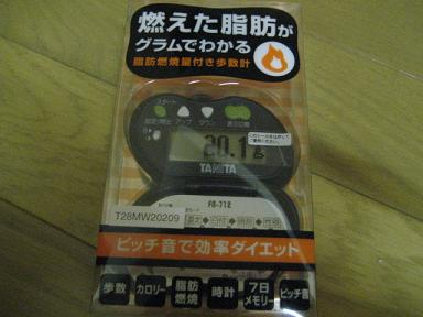 blog 142820120.jpg