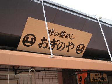 blog 142820135.jpg