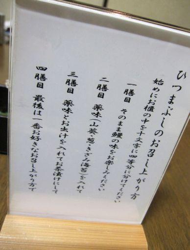 yo 014.jpg