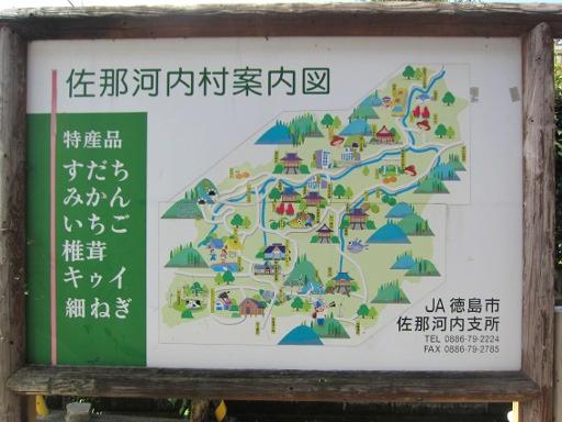 ブログ和徳 (10).JPG